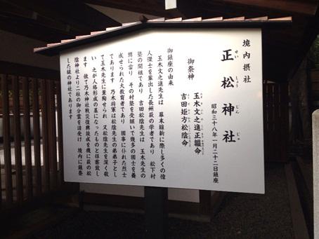 乃木神社21.jpg