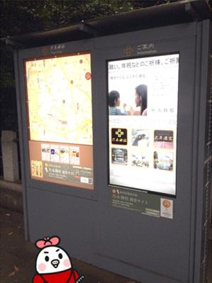 乃木神社30.jpg