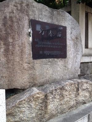 乃木神社33.jpg