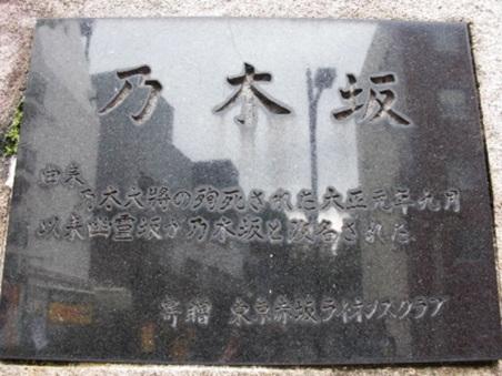 乃木神社34.jpg