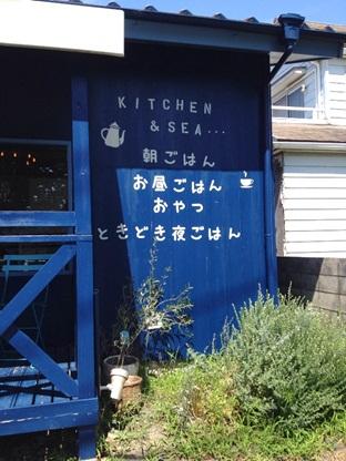 キッチンと海3.jpg