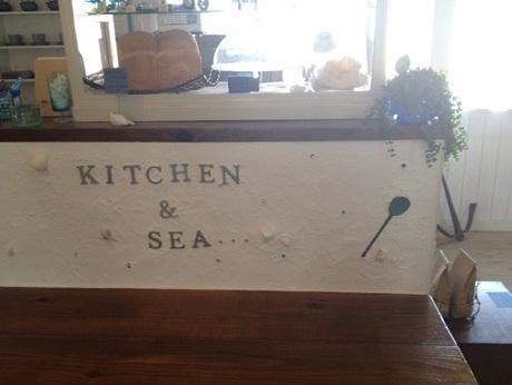 キッチンと海43.jpg