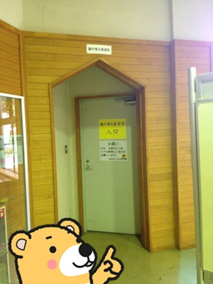 きのこ博士館56.jpg