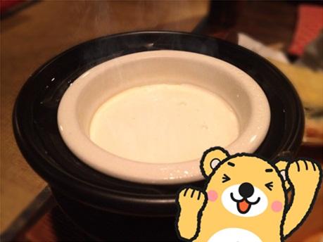 たらいうどん14.jpg