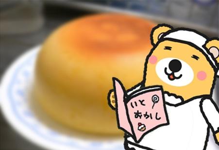 炊飯器ケーキ事件1.jpg
