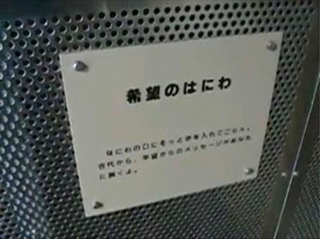 くれふし20.jpg