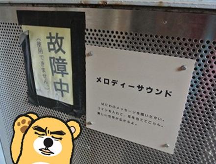 くれふし22.jpg