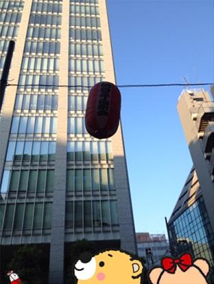 ガイトーン東京1.jpg