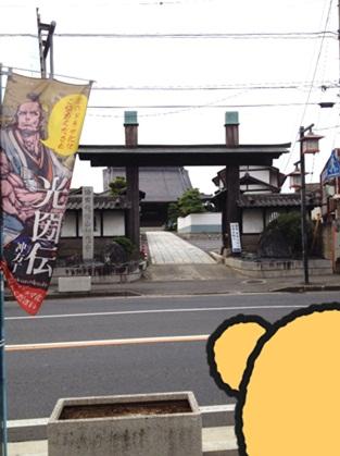 別雷神社3.jpg