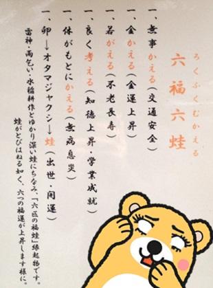 別雷神社11.jpg