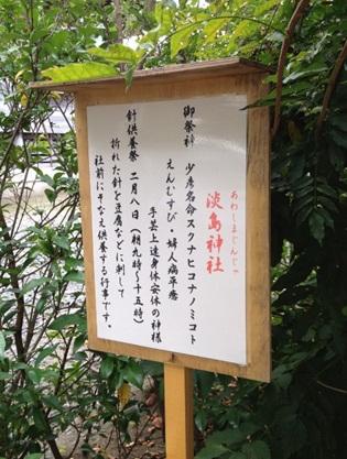 別雷神社34.jpg