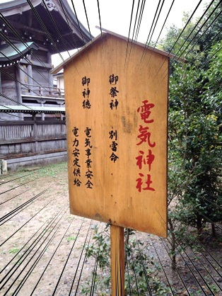 別雷神社36.jpg