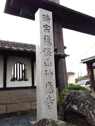 別雷神社45.jpg