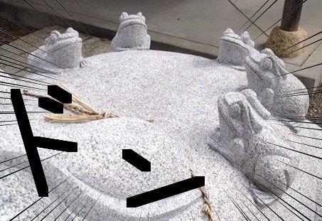 別雷神社10.jpg