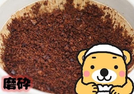チョコ作り11.jpg