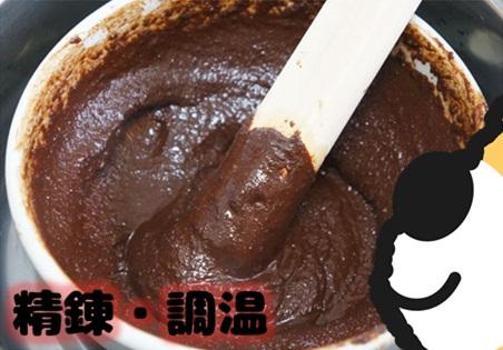 チョコ作り14.jpg