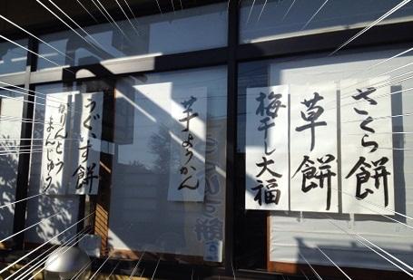 五篠3.jpg