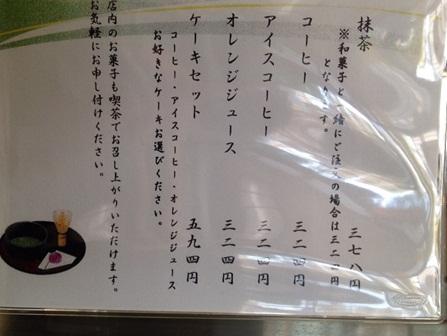 五篠45.jpg