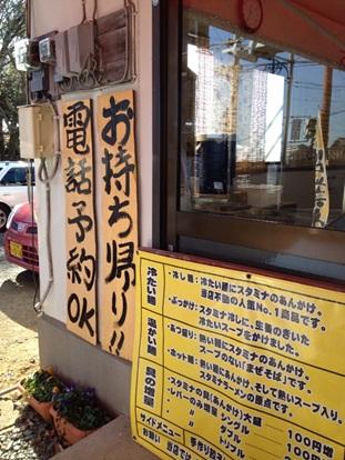じゅんちゃん5.jpg