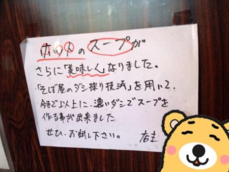 じゅんちゃん26.jpg