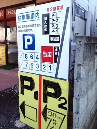 じゅんちゃん28.jpg