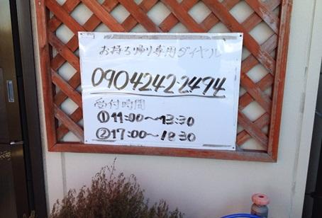 じゅんちゃん29.jpg