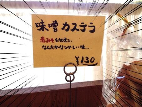 カスタード41.jpg