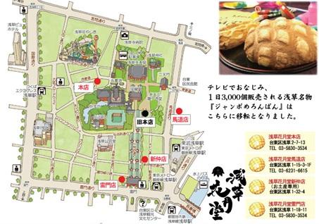 無題3jpg.jpg