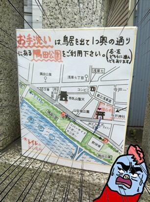 今戸神社14.jpg