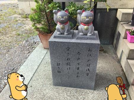 今戸神社22.jpg