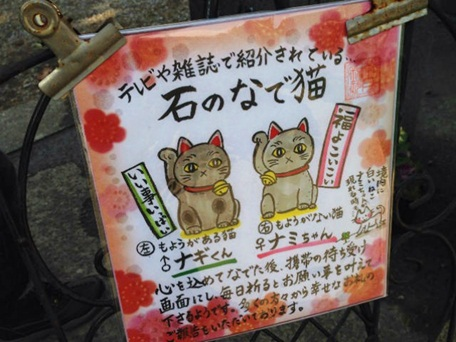 今戸神社23.jpg