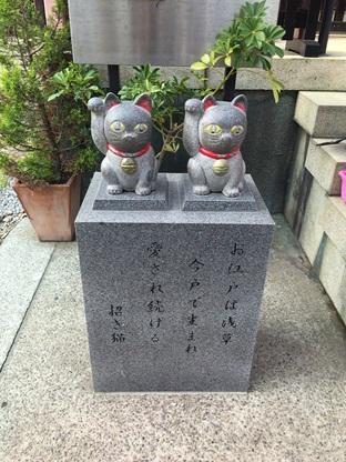 今戸神社25.jpg