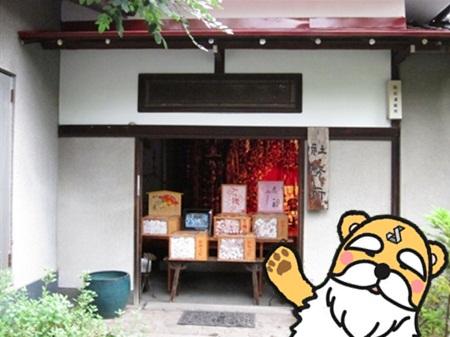 今戸神社29.jpg