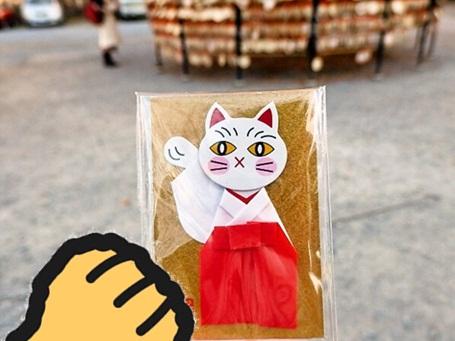 今戸神社36.jpg