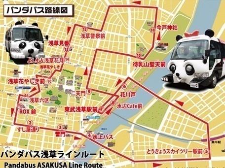 今戸神社49.jpg