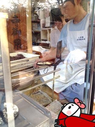 木村屋本店4.jpg