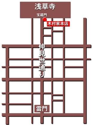 木村屋本店17.jpg