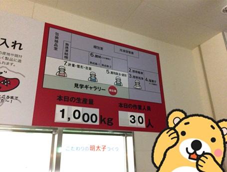 めんたいパーク25.jpg