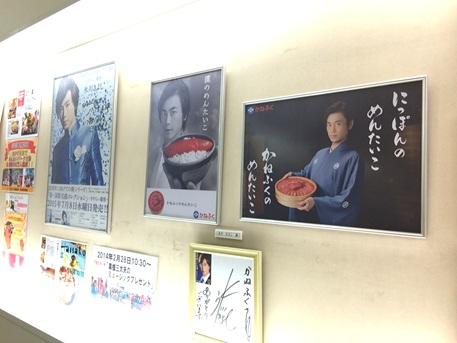 めんたいパーク34.jpg