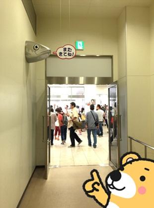 めんたいパーク35.jpg