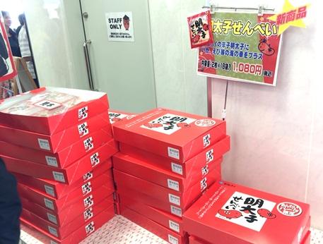 めんたいパーク42.jpg