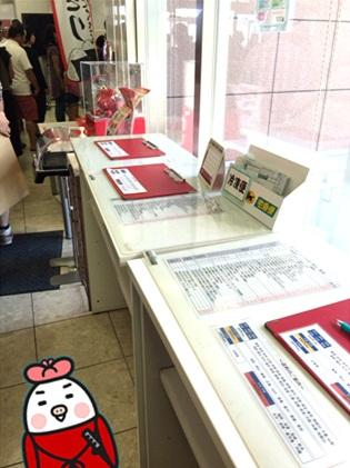 めんたいパーク59.jpg
