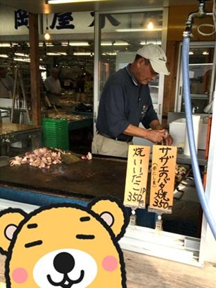 かあちゃんの店8.jpg