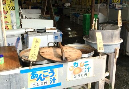 かあちゃんの店9.jpg