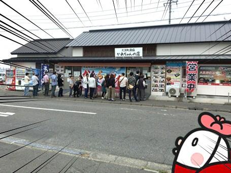 かあちゃんの店11.jpg