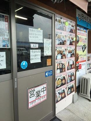 かあちゃんの店15.jpg