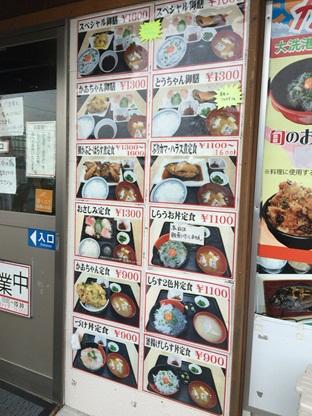 かあちゃんの店16.jpg