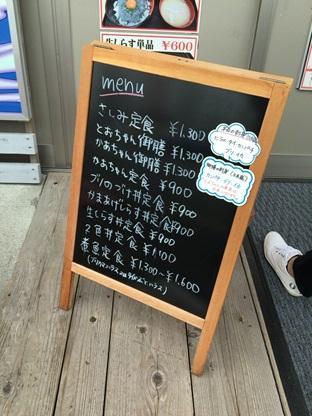 かあちゃんの店17.jpg