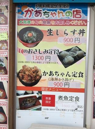 かあちゃんの店18.jpg