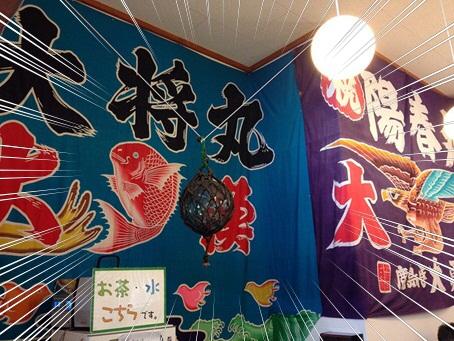 かあちゃんの店20.jpg